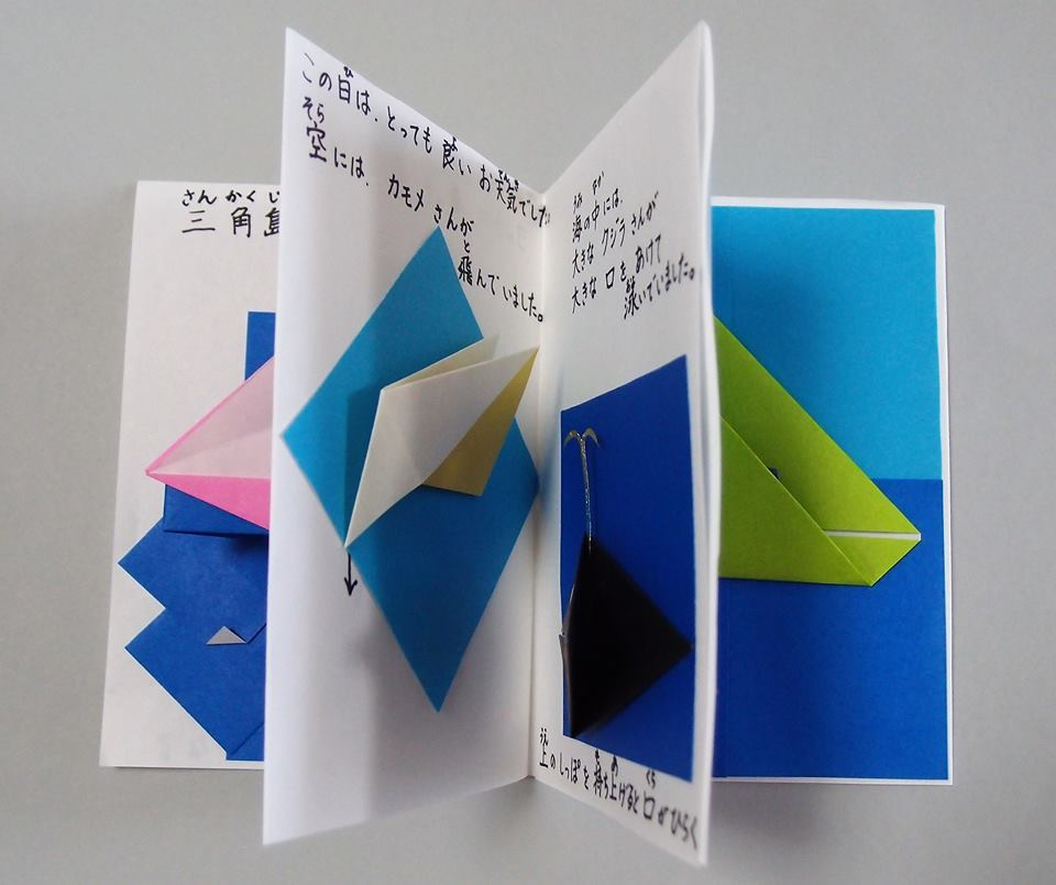 f:id:origami-noa:20170623122716j:plain