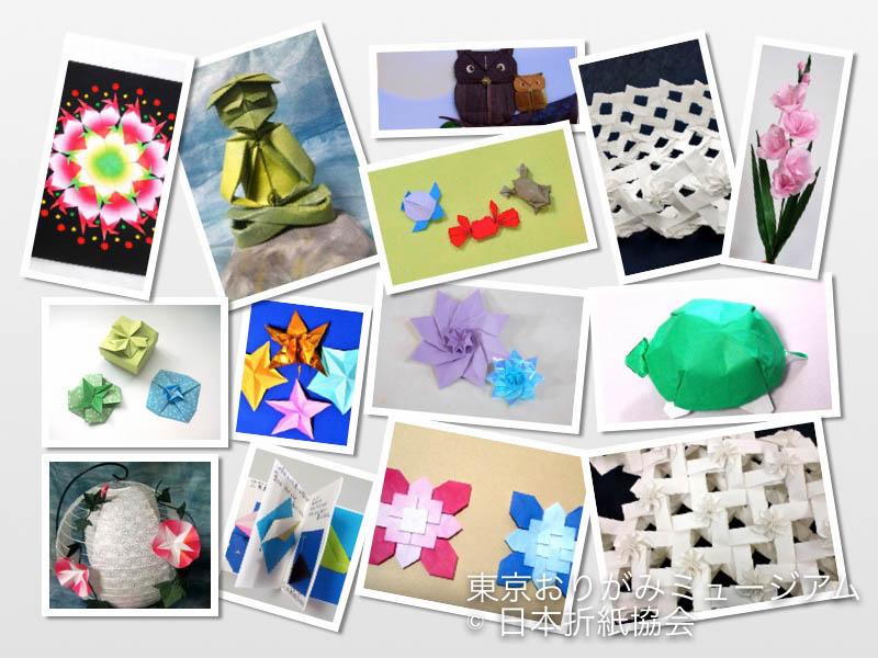 f:id:origami-noa:20170630153233j:plain