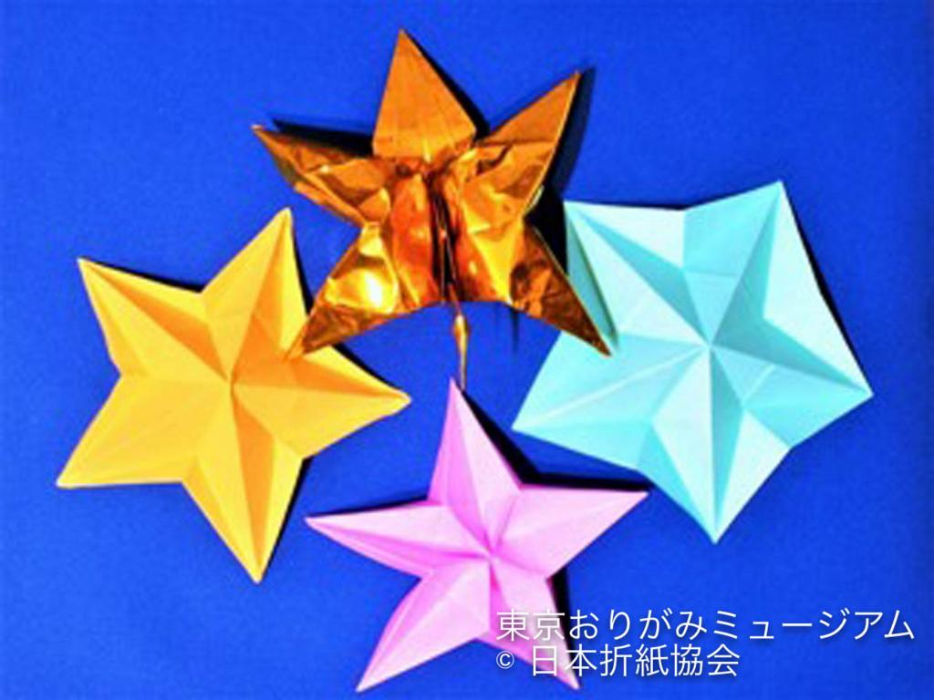 f:id:origami-noa:20170630153313j:plain