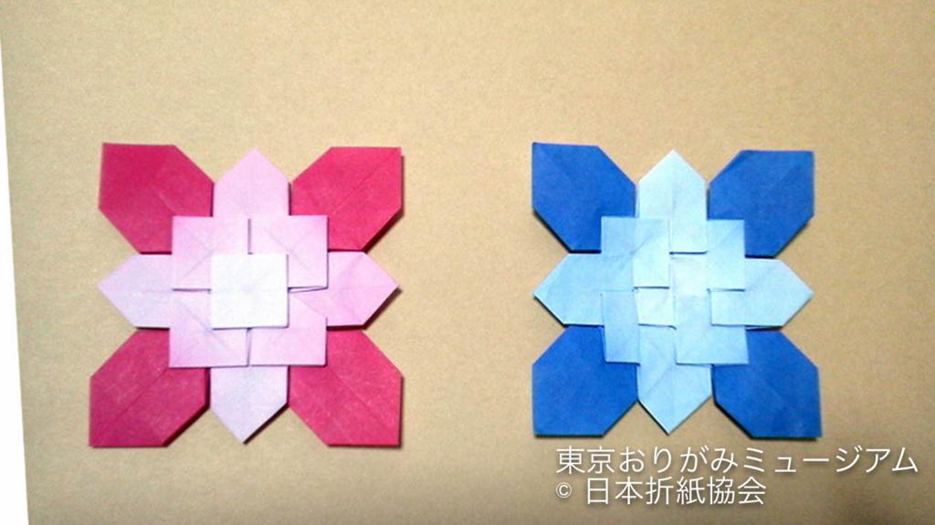 f:id:origami-noa:20170630154008j:plain