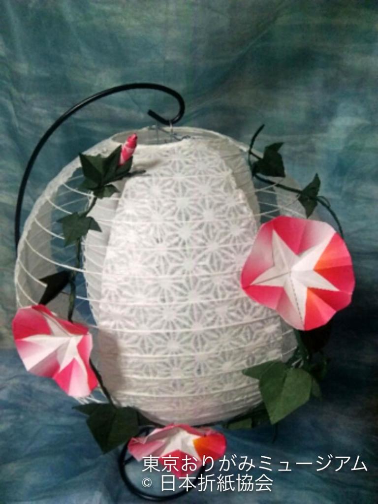f:id:origami-noa:20170630155331j:plain