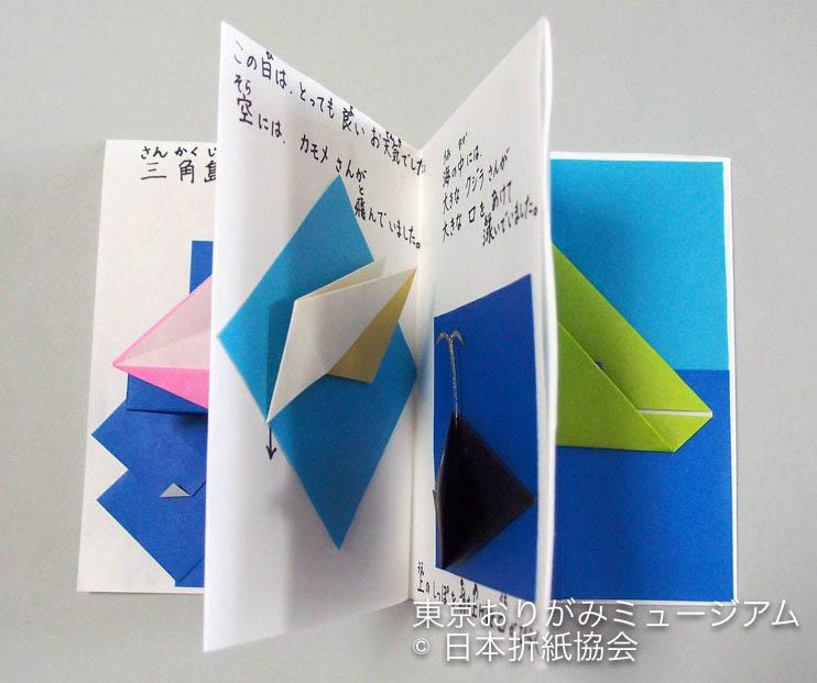 f:id:origami-noa:20170630161825j:plain