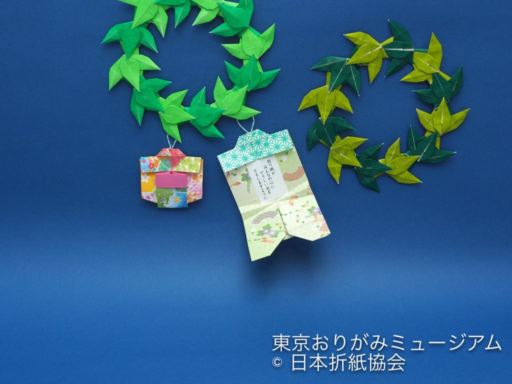 f:id:origami-noa:20170703114551j:plain