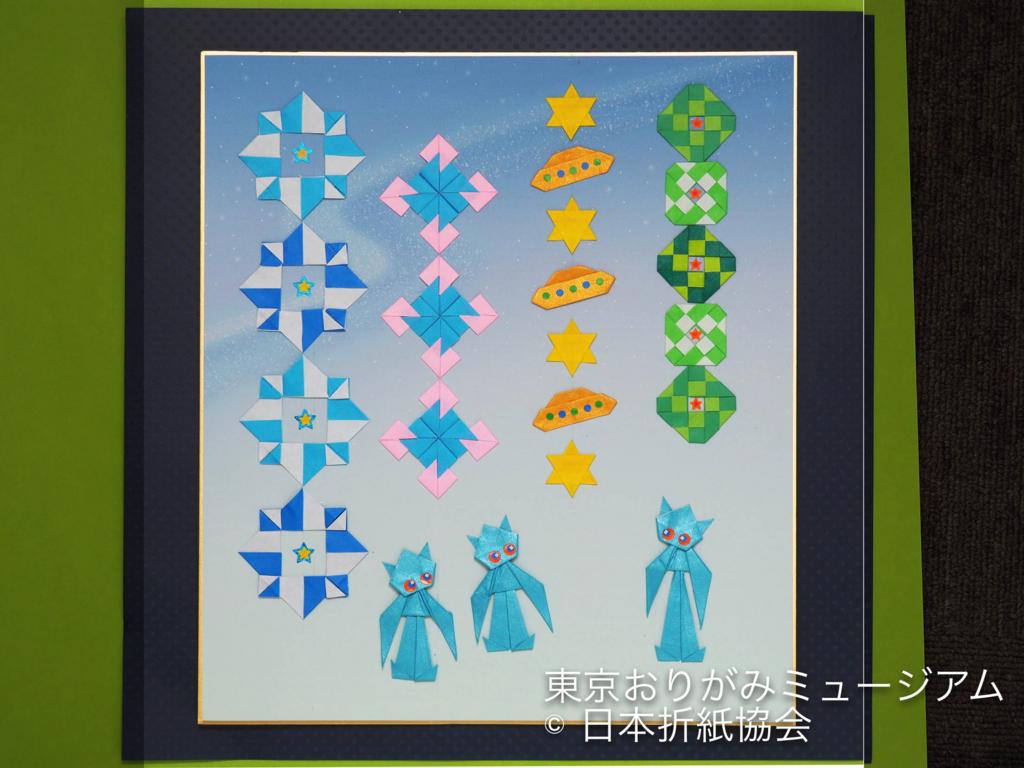 f:id:origami-noa:20170703114619j:plain