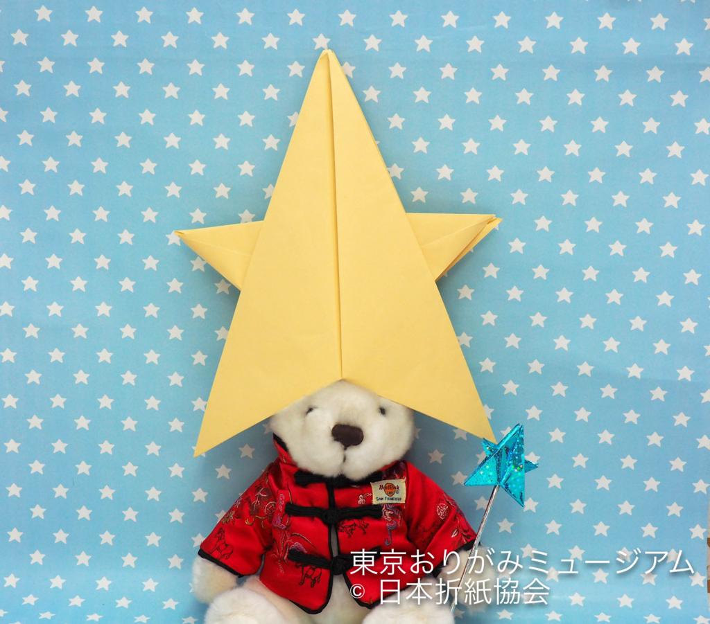 f:id:origami-noa:20170703114723j:plain