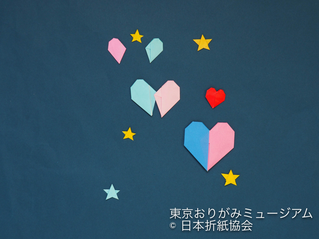 f:id:origami-noa:20170703114906j:plain