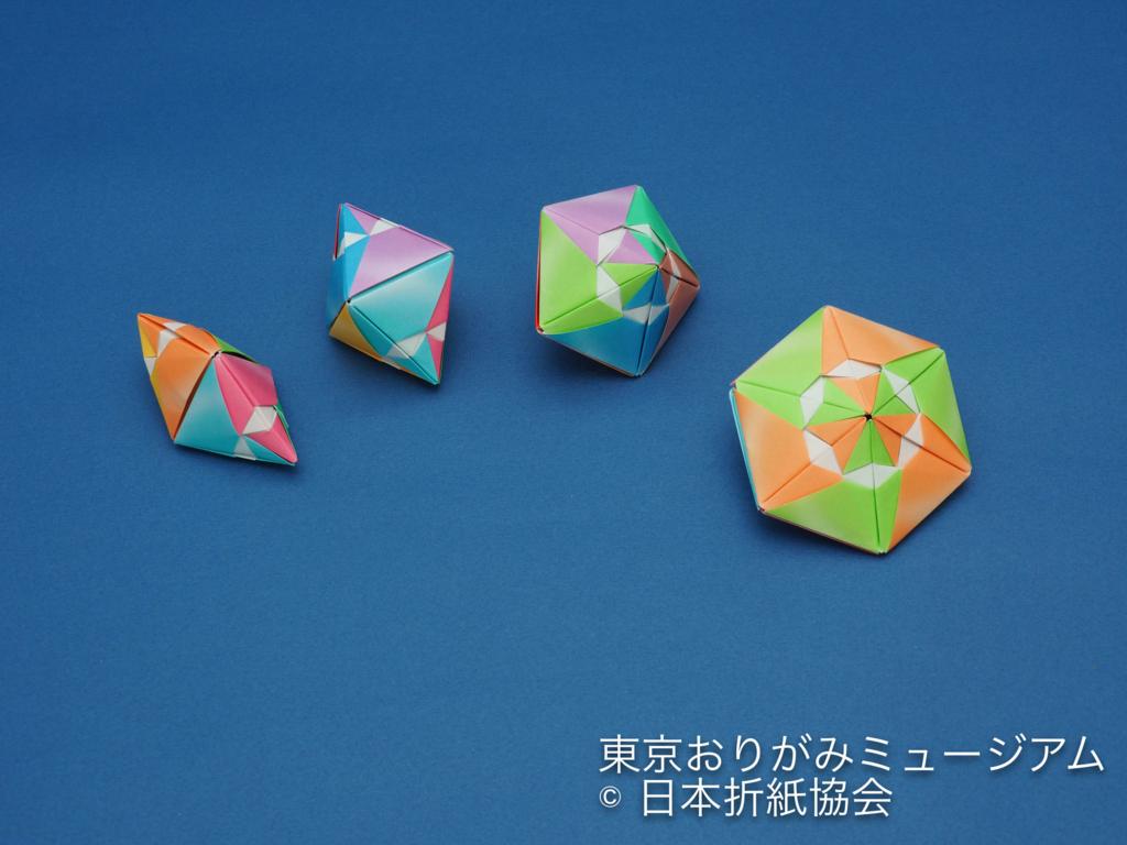 f:id:origami-noa:20170703115101j:plain