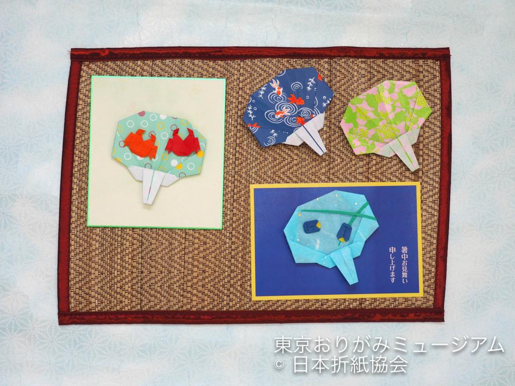 f:id:origami-noa:20170703122051j:plain