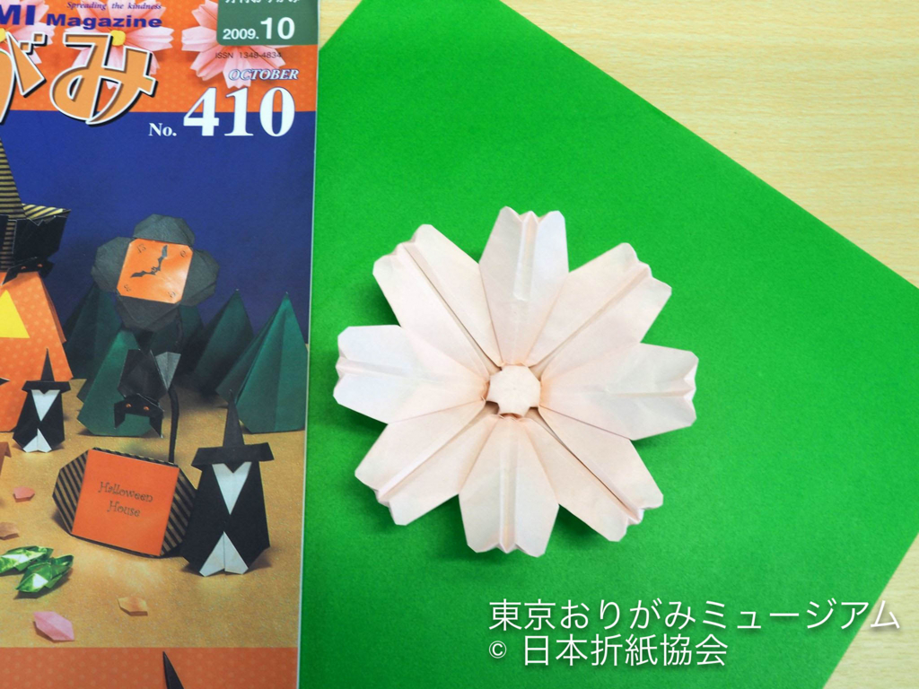 f:id:origami-noa:20170707165252j:plain