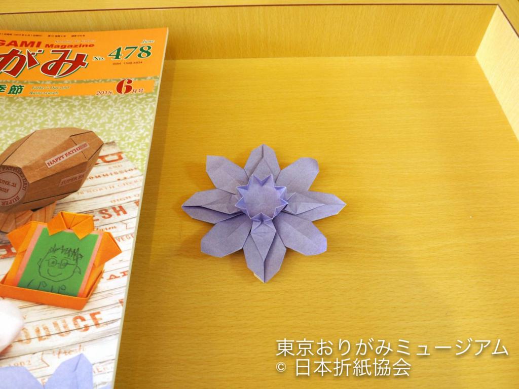 f:id:origami-noa:20170707165310j:plain