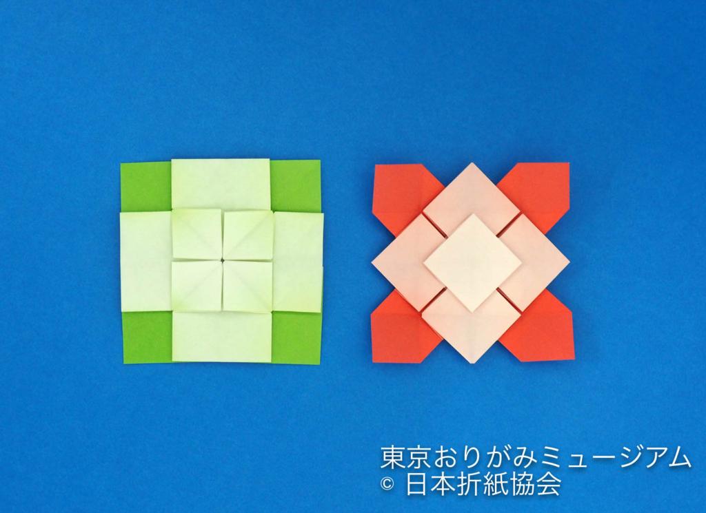 f:id:origami-noa:20170731121816j:plain
