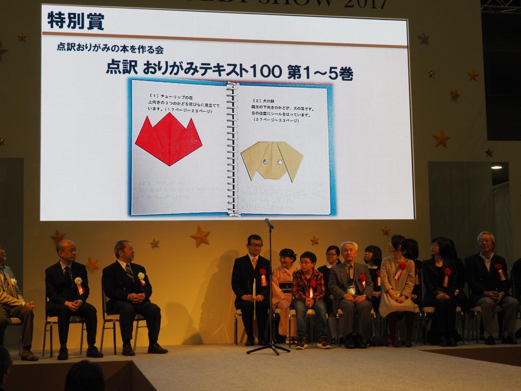 f:id:origami-noa:20170802121437j:plain