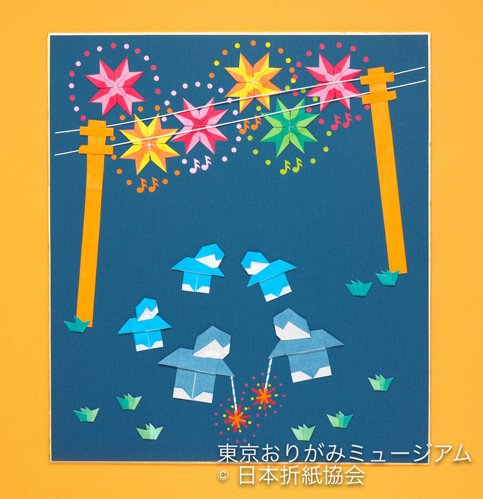 f:id:origami-noa:20170802121719j:plain