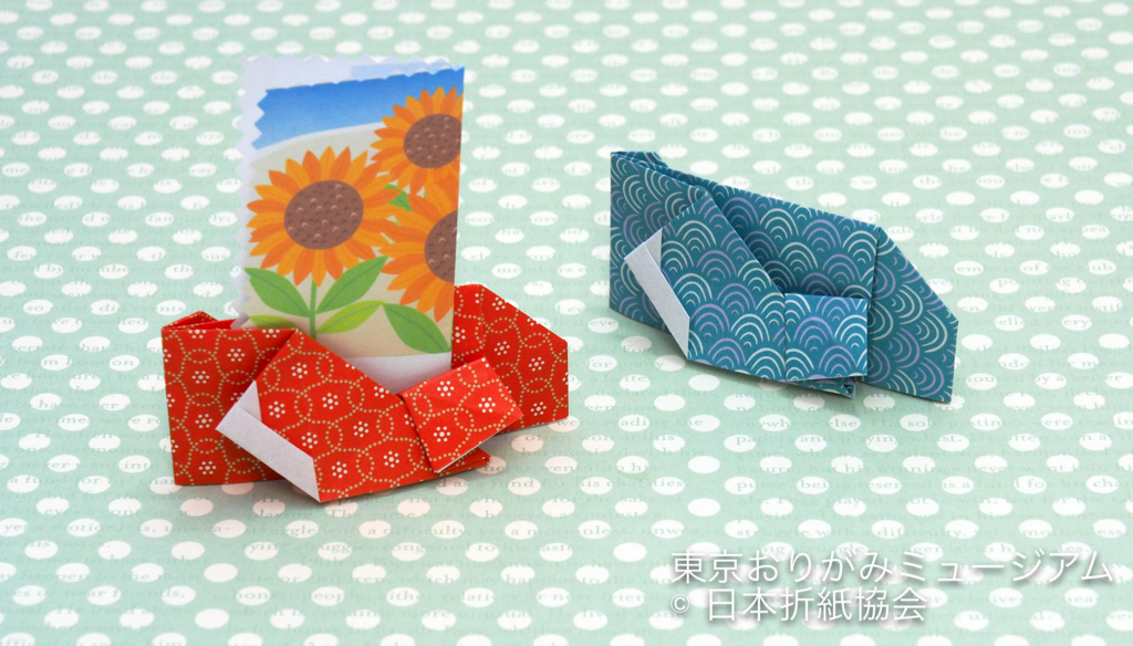 f:id:origami-noa:20170802121825j:plain