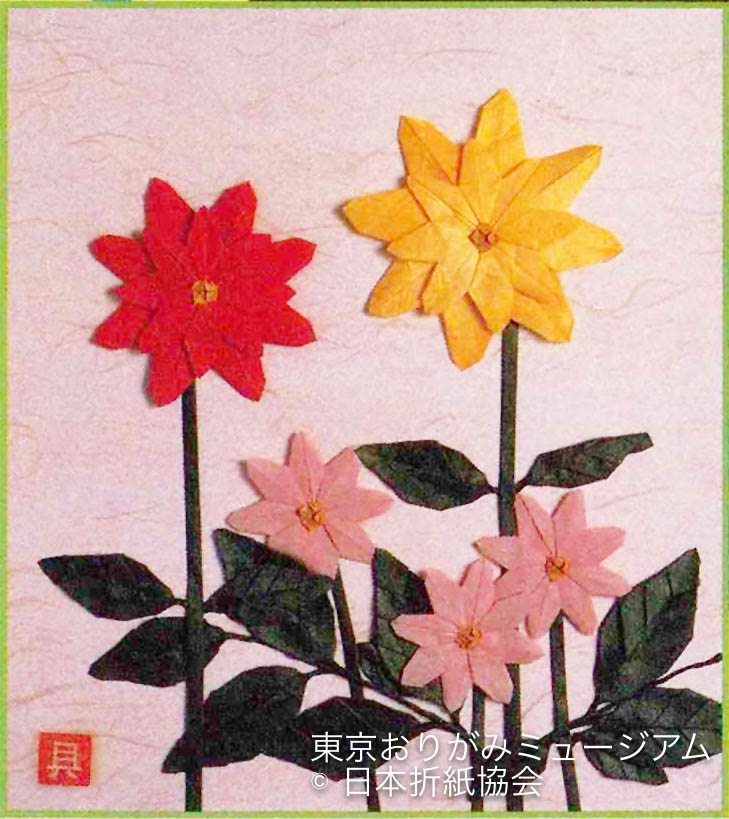 f:id:origami-noa:20170802122926j:plain