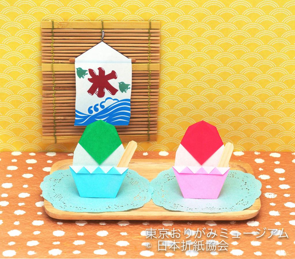 f:id:origami-noa:20170802122939j:plain
