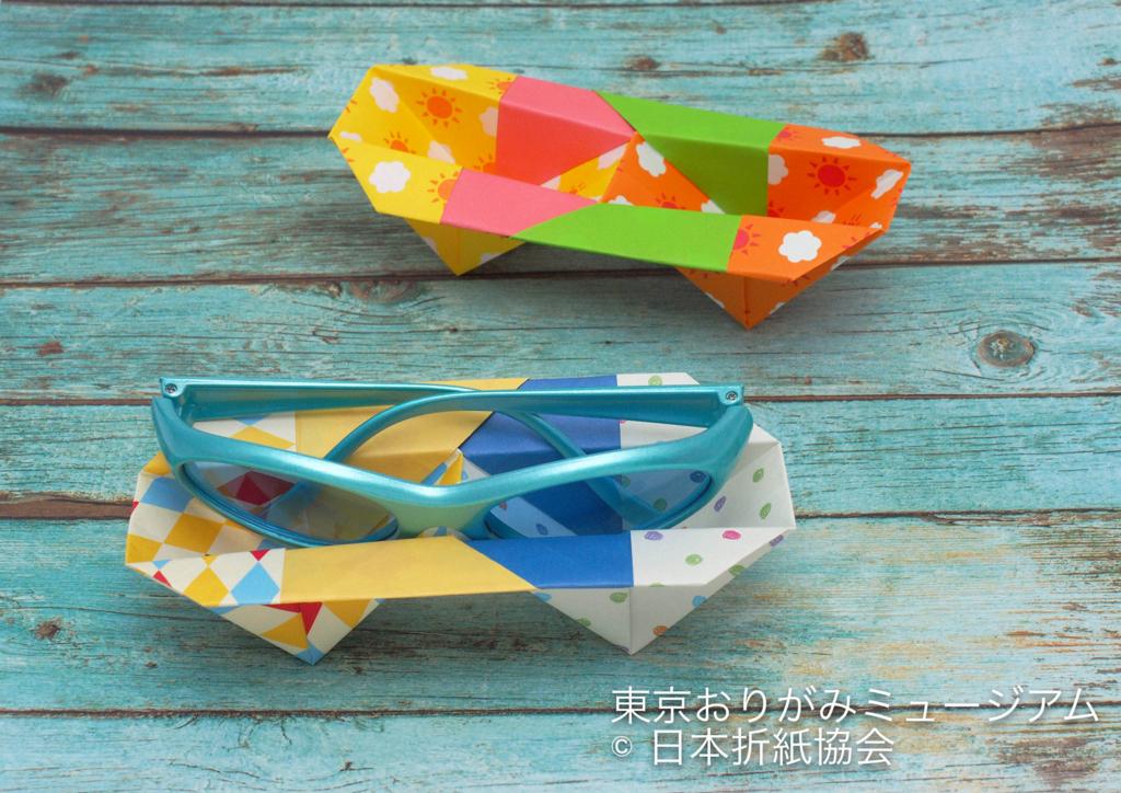 f:id:origami-noa:20170802123020j:plain
