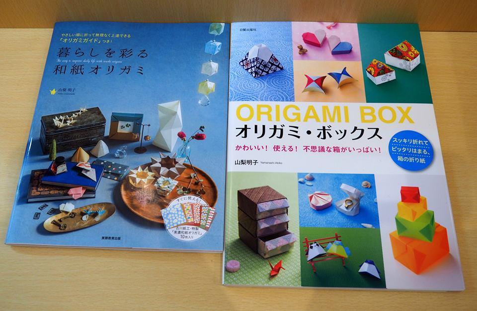 f:id:origami-noa:20170817173204j:plain