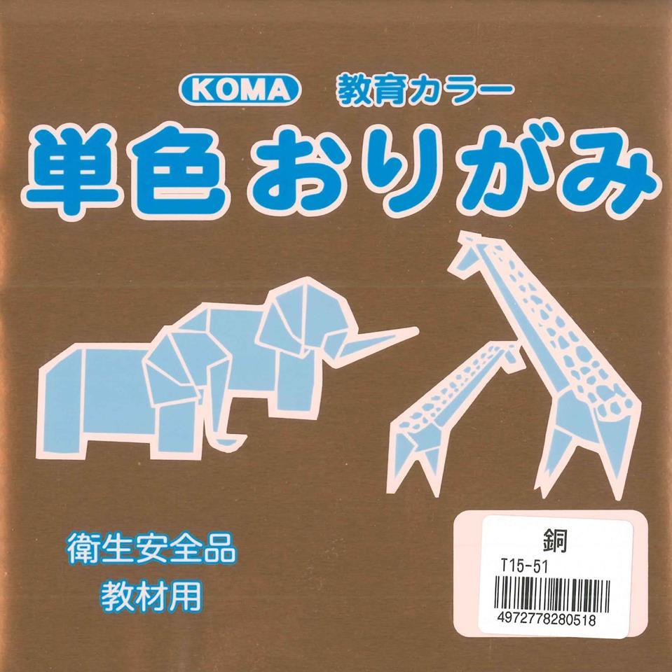 f:id:origami-noa:20170915180341j:plain