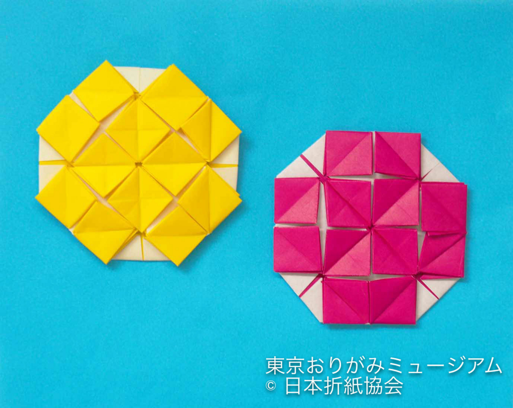 f:id:origami-noa:20170929125356j:plain