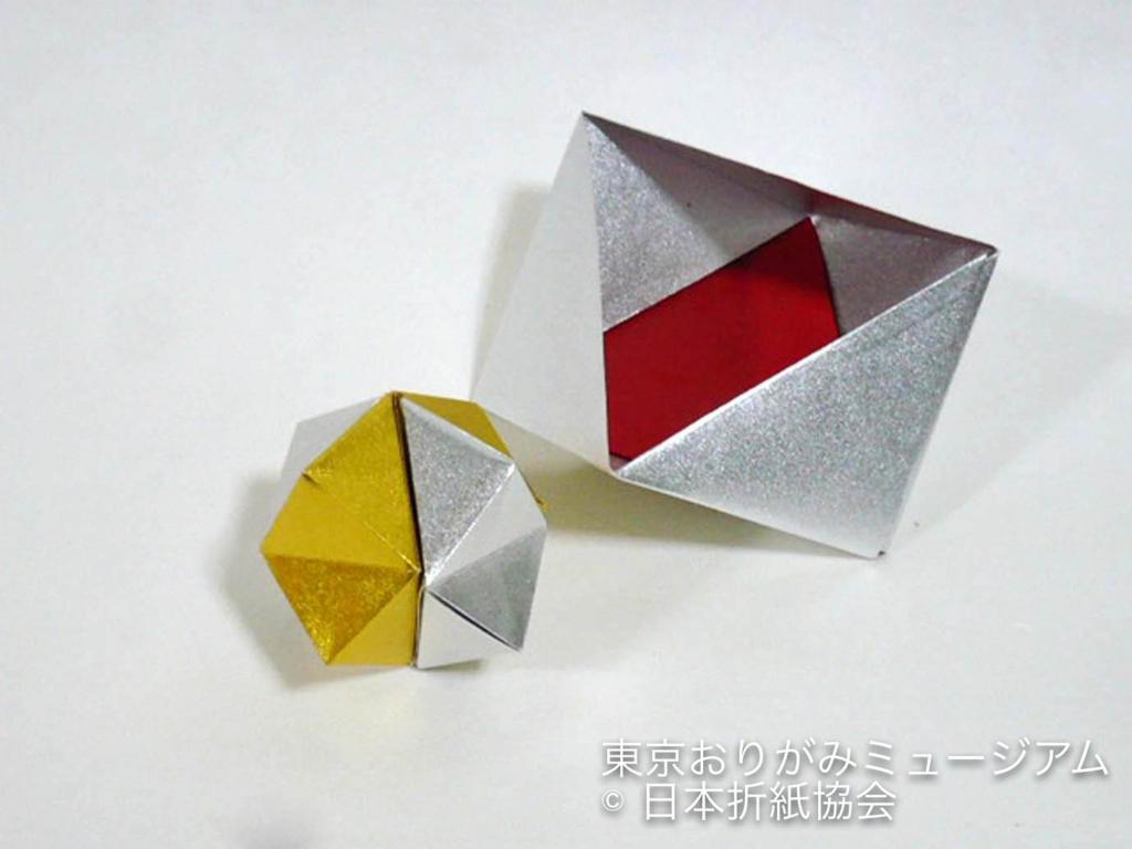 f:id:origami-noa:20170929125746j:plain