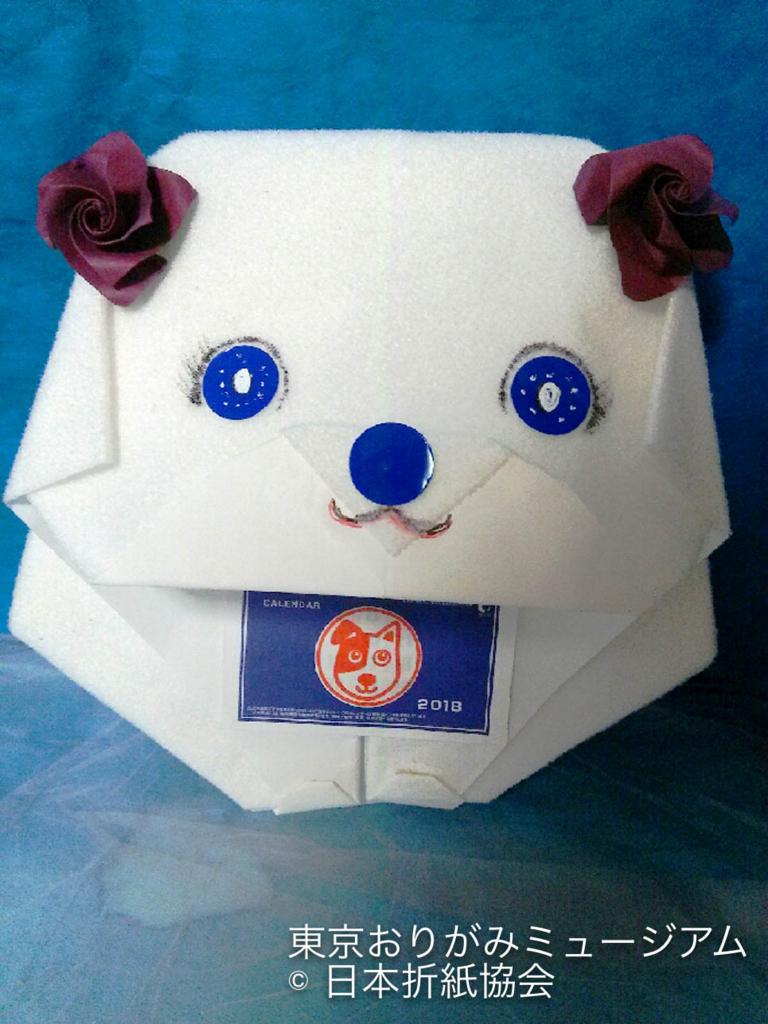 f:id:origami-noa:20170929130745j:plain