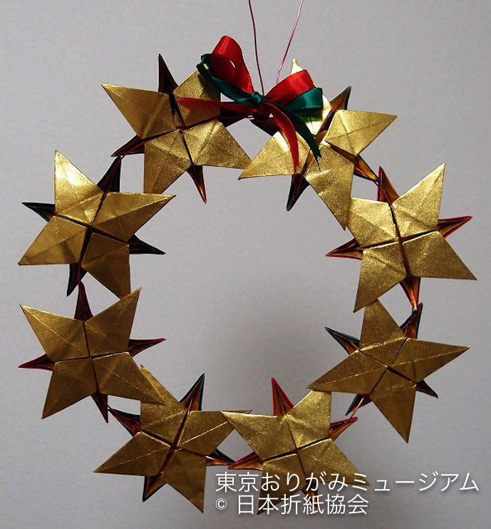 f:id:origami-noa:20170929140830j:plain