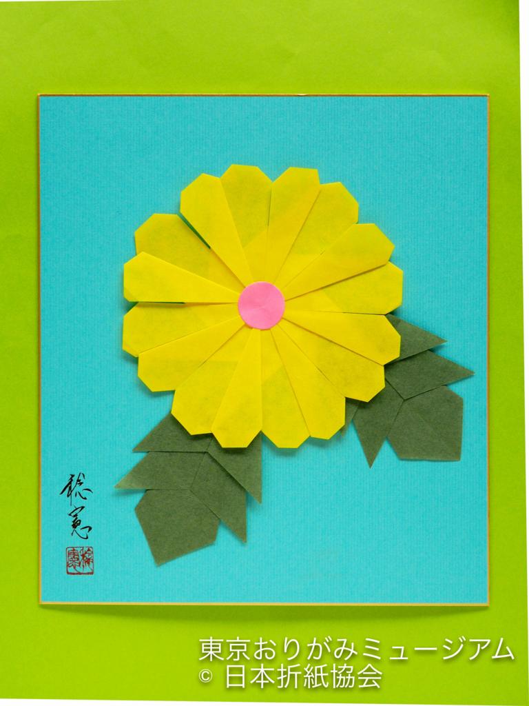 f:id:origami-noa:20171002115935j:plain