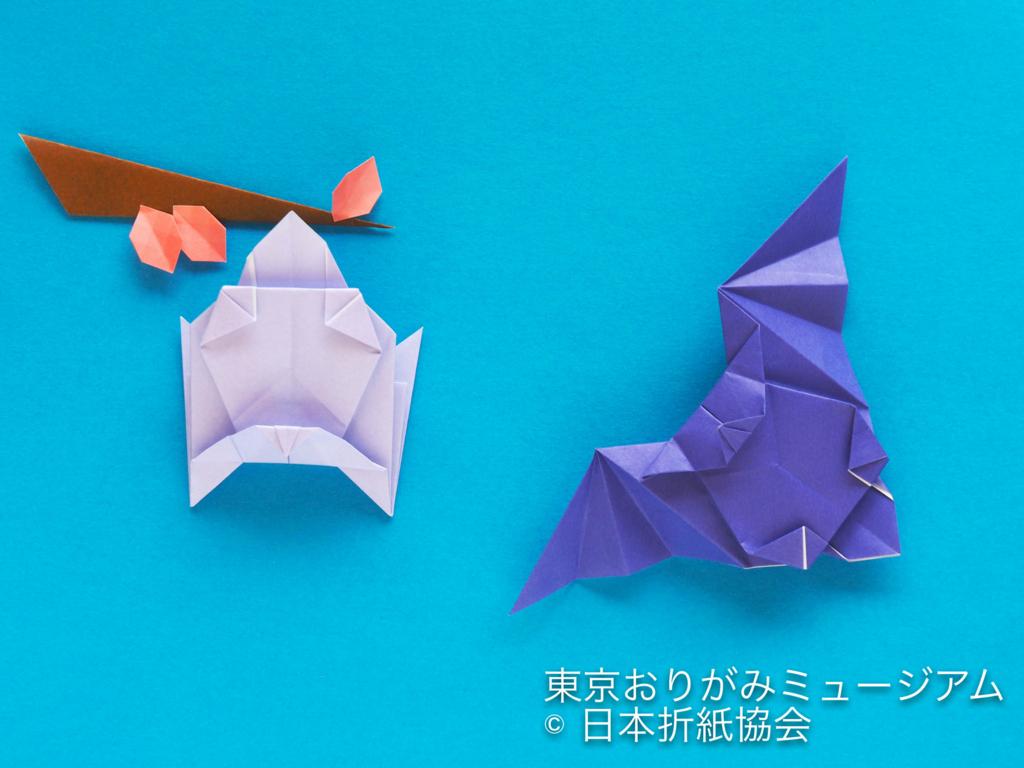 f:id:origami-noa:20171002120204j:plain