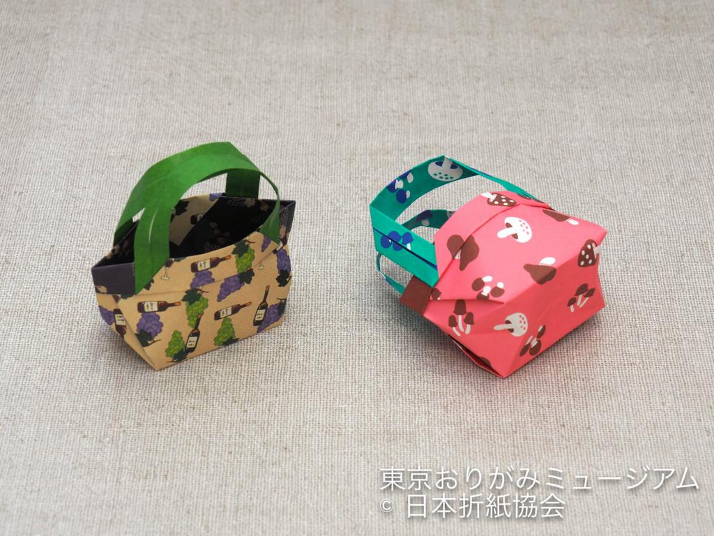 f:id:origami-noa:20171002120401j:plain