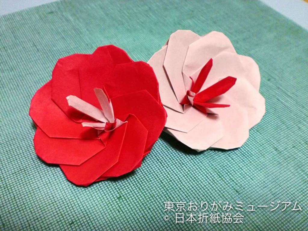 f:id:origami-noa:20171031193200j:plain