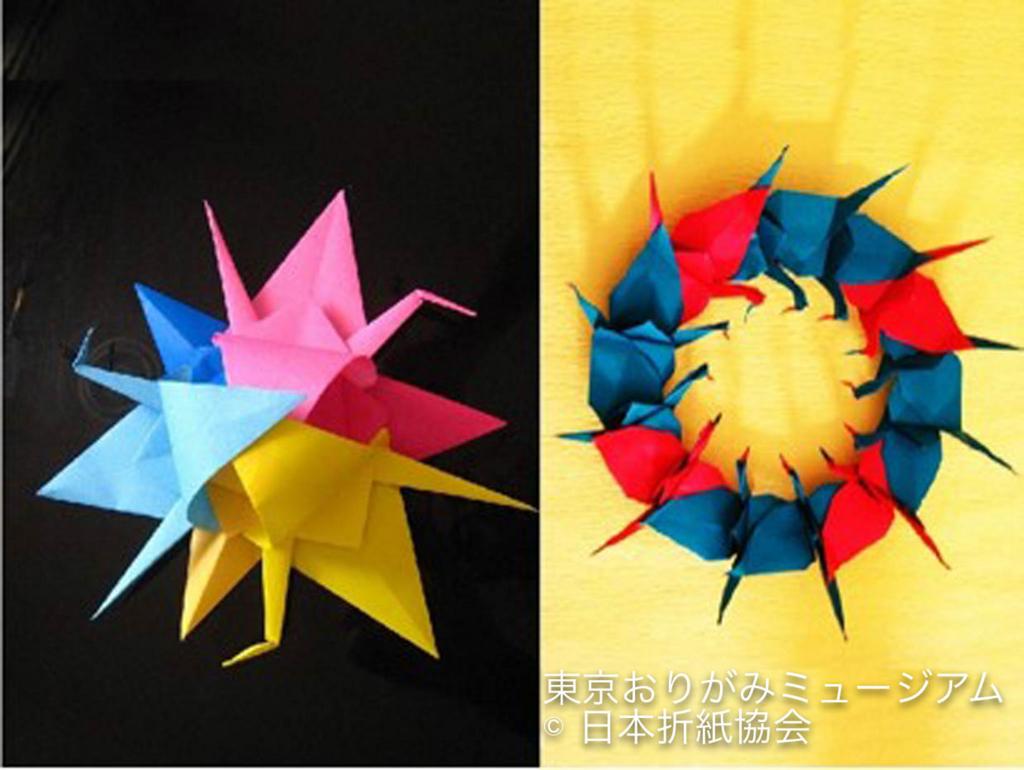 f:id:origami-noa:20171031193502j:plain