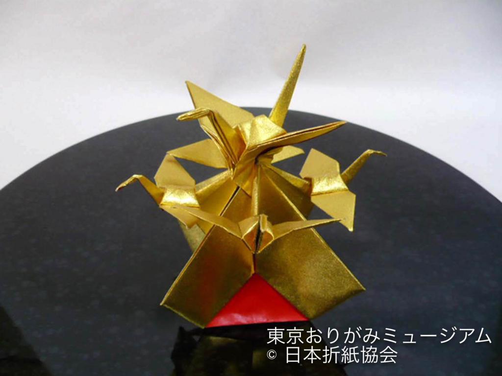 f:id:origami-noa:20171031194347j:plain