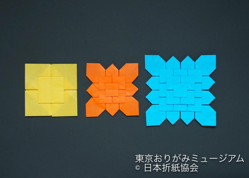 f:id:origami-noa:20171031194949j:plain