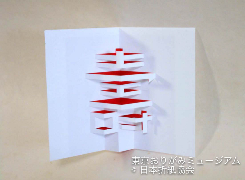 f:id:origami-noa:20171031195321j:plain