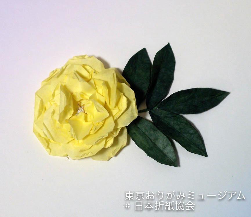 f:id:origami-noa:20171031195722j:plain