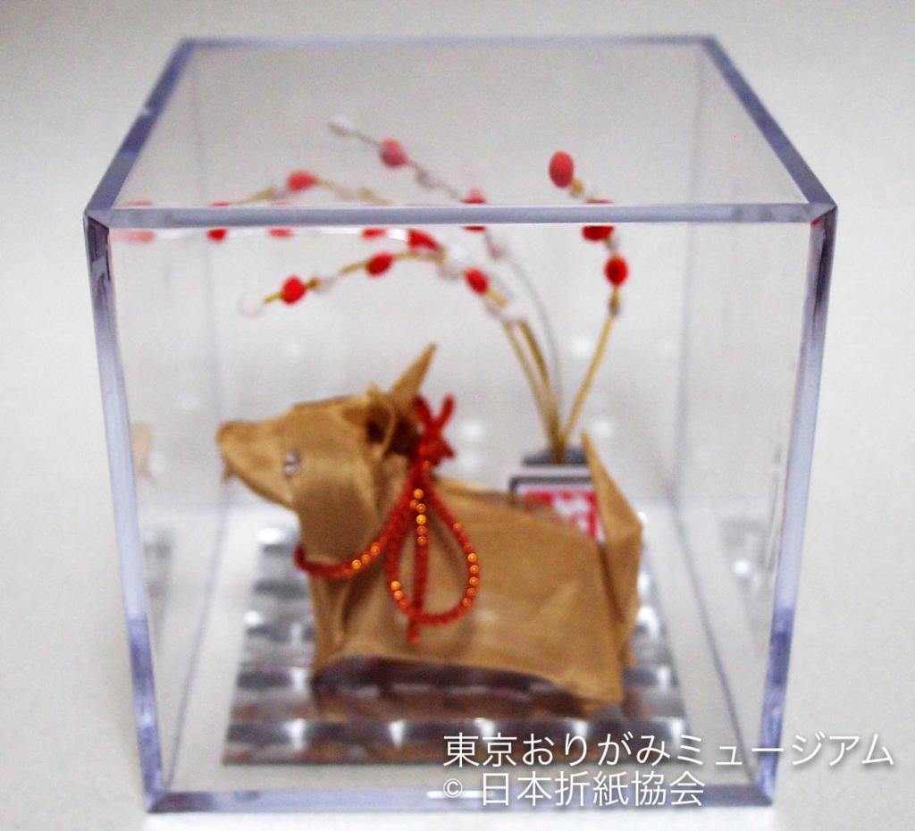 f:id:origami-noa:20171031200034j:plain