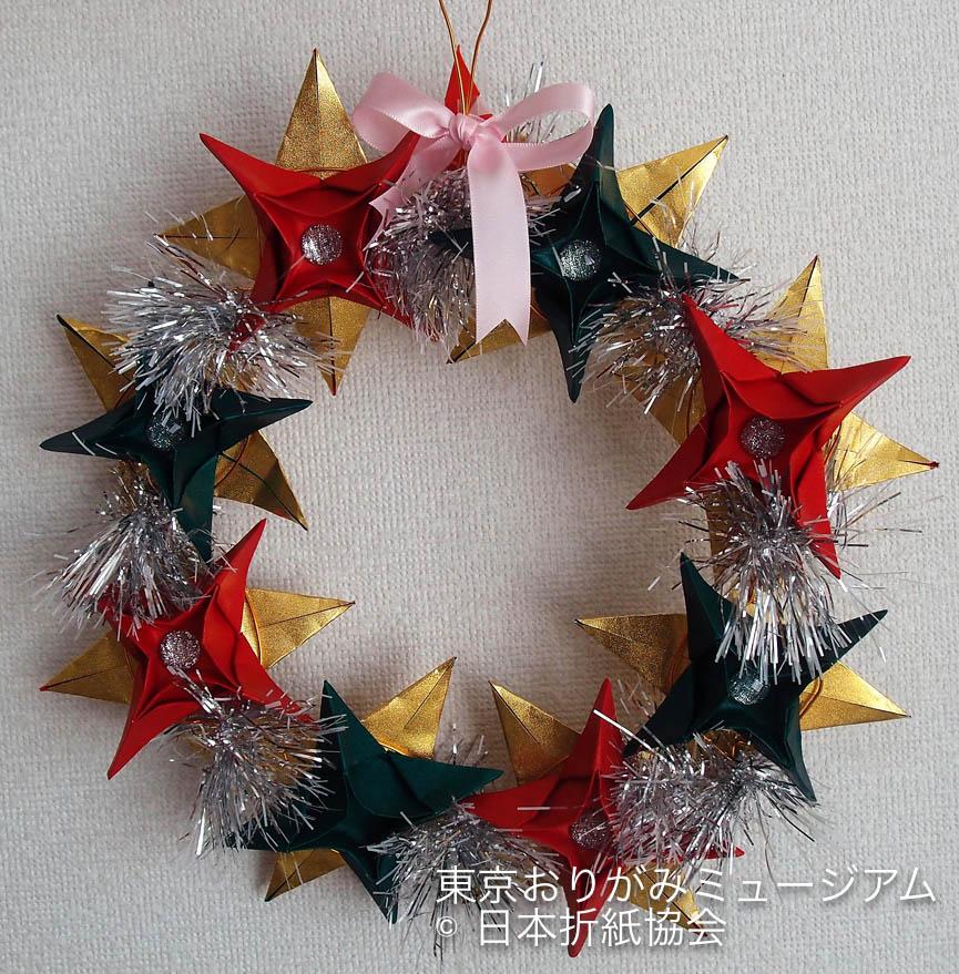 f:id:origami-noa:20171031200822j:plain