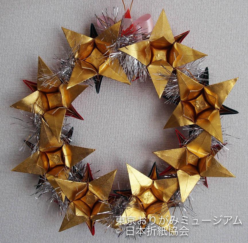 f:id:origami-noa:20171031200844j:plain