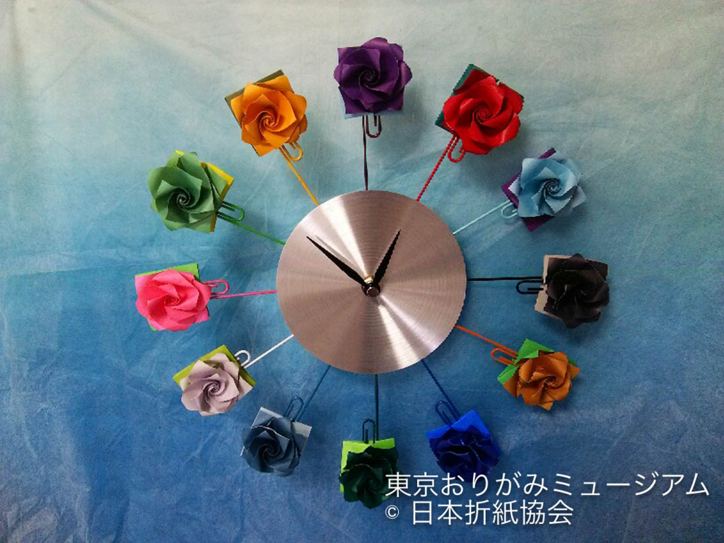 f:id:origami-noa:20171031201536j:plain