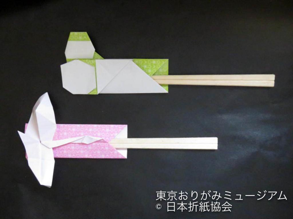 f:id:origami-noa:20171031201801j:plain