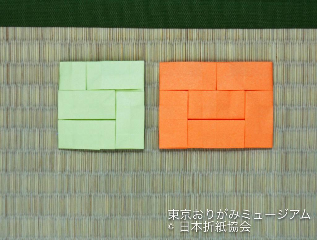 f:id:origami-noa:20171101141844j:plain