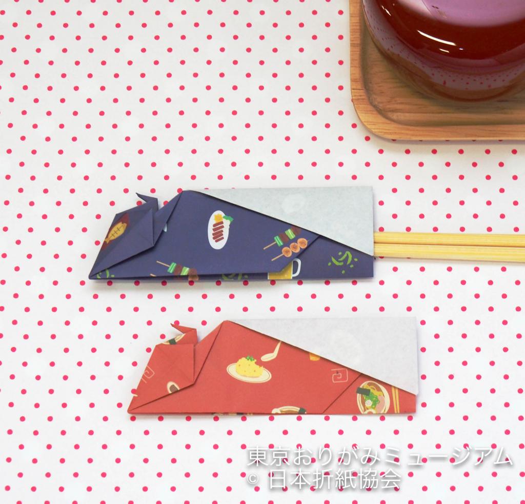 f:id:origami-noa:20171101142642j:plain