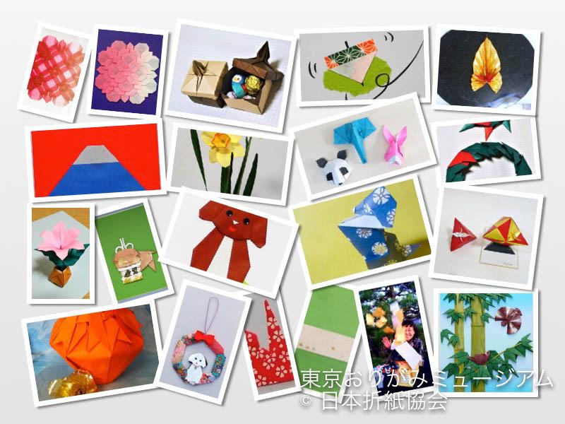 f:id:origami-noa:20171130124611j:plain