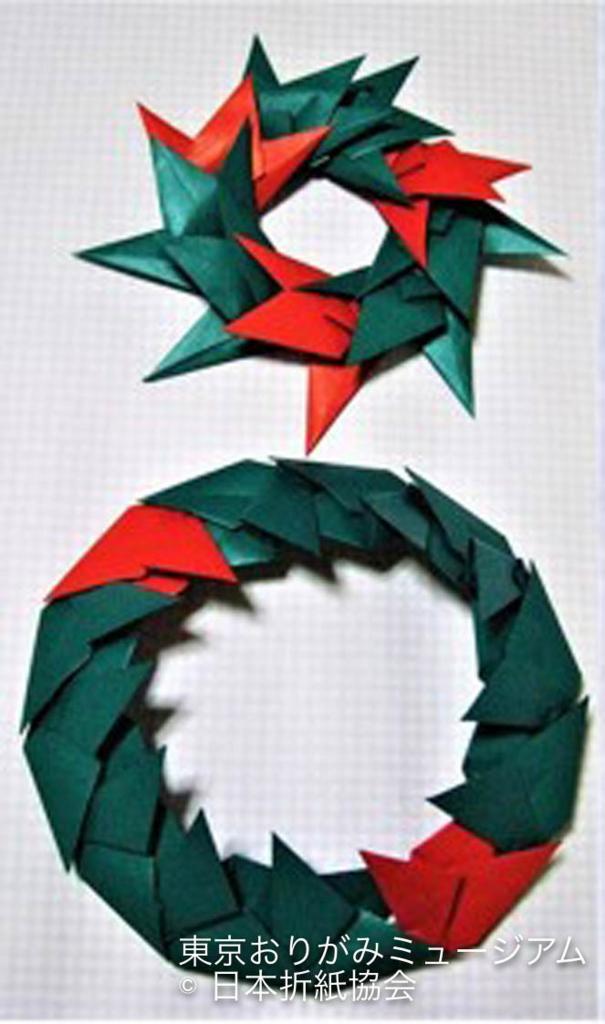 f:id:origami-noa:20171130124705j:plain