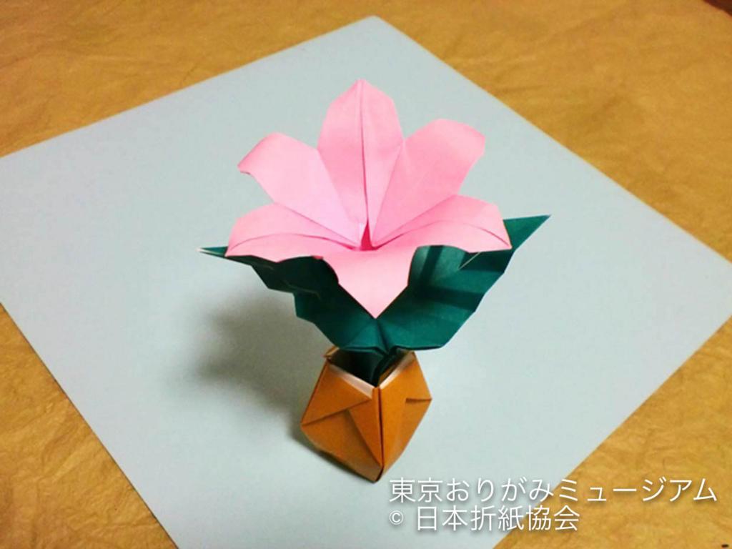 f:id:origami-noa:20171130124921j:plain