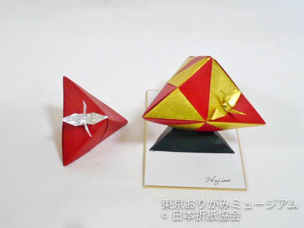 f:id:origami-noa:20171130125152j:plain