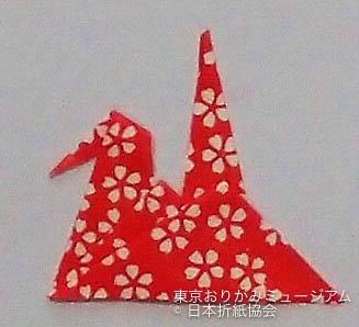 f:id:origami-noa:20171130125703j:plain
