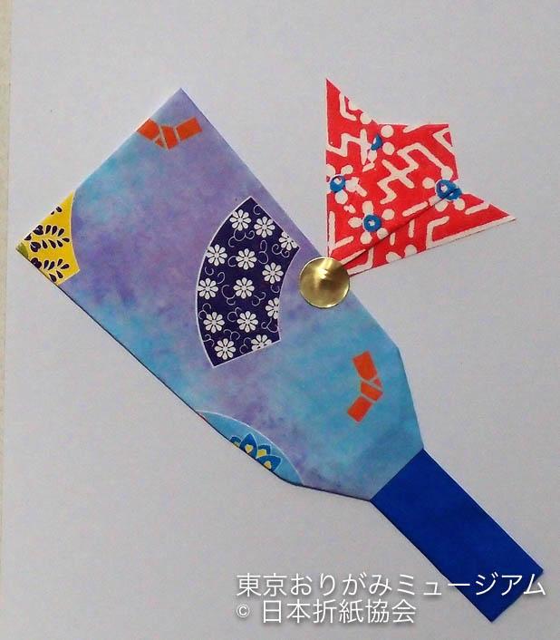f:id:origami-noa:20171130125823j:plain