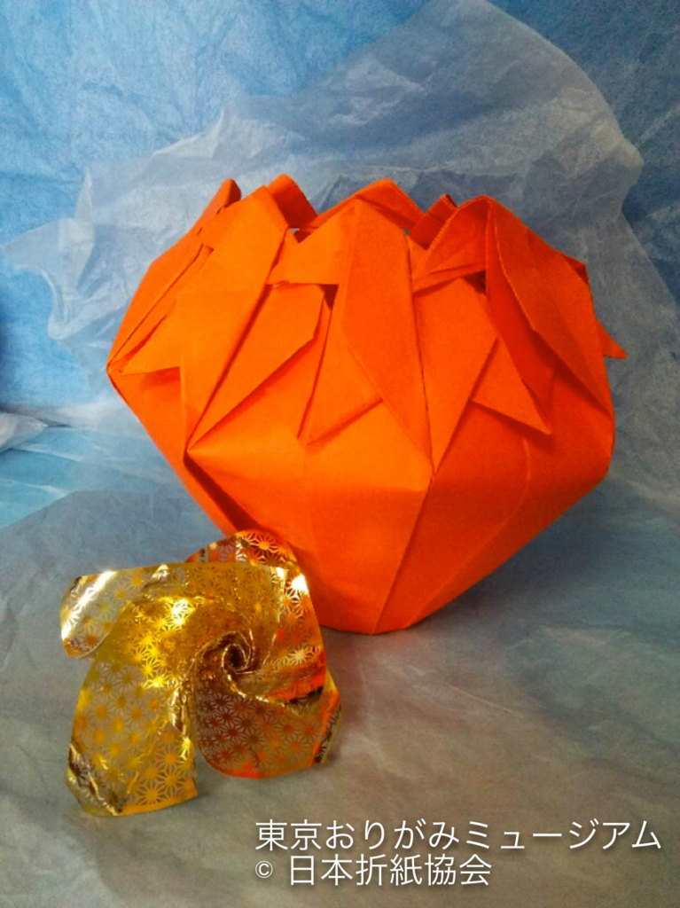 f:id:origami-noa:20171130130711j:plain